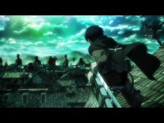 [animeopend] shingeki no kyojin (tv-3) 2 op | opening (nc) / атака титанов / вторжение гигантов (тв-3) 2 опенинг (1080p hd)