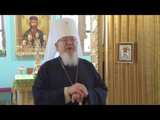 Проповедь митрополита Воронежского и Лискинского Сергия