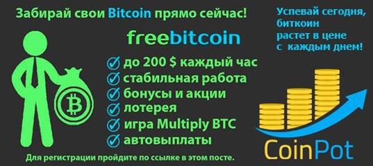Заработать до 1 биткоина в неделю самая популярная валютная пара в форексе