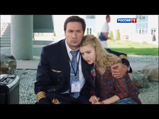 Фильм взовал интернет ЭТО СУДЬБА Русские фильмы мелодрамы смотреть онлайн бесплатно