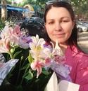 Виктория Стерпул