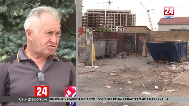 За неделю в Симферополе сгорело 6 мусорных баков