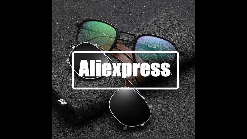 Китайские очки с Алиекспресс распаковка и мегатест! Chinese glasses with Aliexpress unboxing!