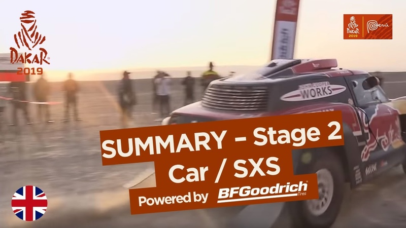 Summary Car SxS Stage 2 Pisco San Juan de Marcona Dakar 2019