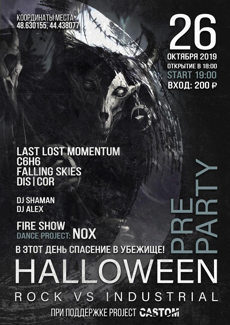 Афиша Halloween party Rock vs Industrial
