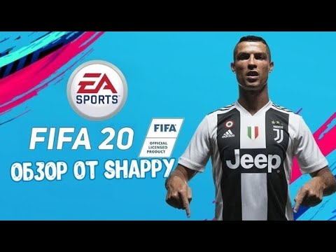 FIFA 20 MOBILE ТОП ИЛИ КАЛ КАК СКАЧАТЬ FIFA 20 MOBILE БЕТА ВЕРСИЮ НА АНДРОИД