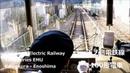 Enoshima Electric Railway Enoden Kamakura to Enoshima