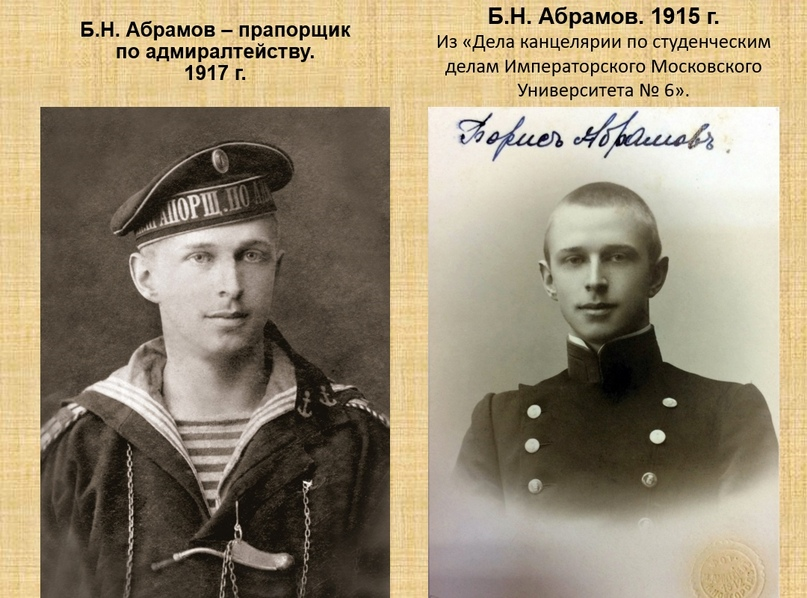 ОГНЯ ПРЕЕМНИК Б.Н. Абрамов, изображение №2