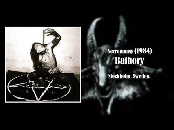 Old School First Wave Of Black Metal Compilation