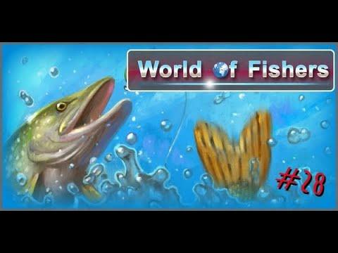 World of Fishers 28 Полевая кухня Шпроты по флотски