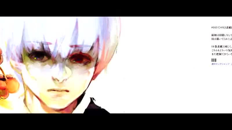 「English CoverAcoustic」Seasons Die One After Another Tokyo Ghoul √A ED FULL Jayn