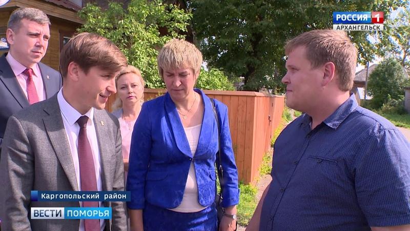 Секретарь регионального отделения партии «Единая Россия» Иван Новиков посетил Каргопольский район
