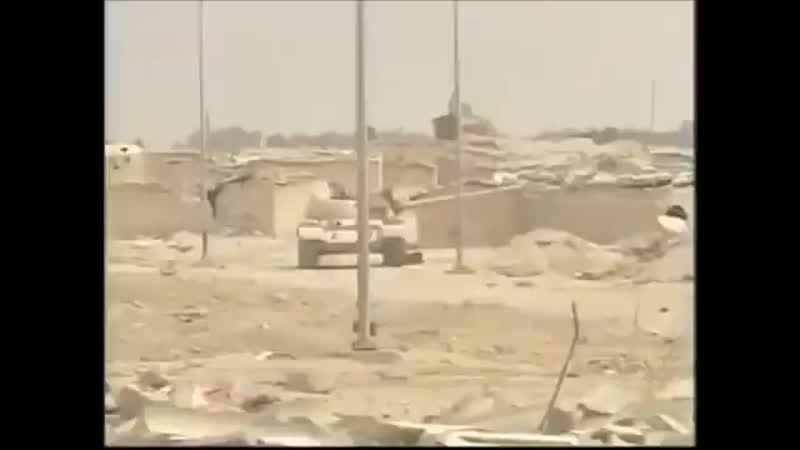 Ирак 🇮🇶 под оккупацией амеров бои за Фаллуджу