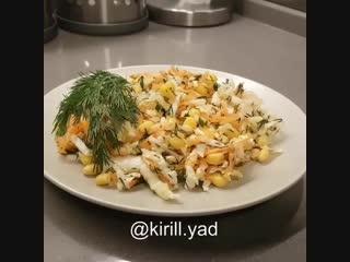0% жирности - салат с кукурузой