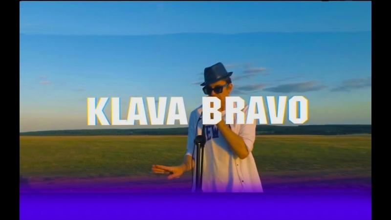 Klava Bravo-2 раунда против R1Fmabes'a