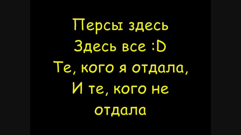 Голоса персов by Nocherry Nimpha 2011