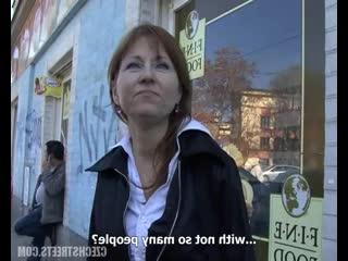 Czech: czech streets 66 (porno,czechav,couples,oral,suck,pickup,full,retro,cumshot,money,milf,mature,sperm,pussy,dick)