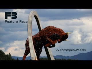 Austrian f3 gp: feature race