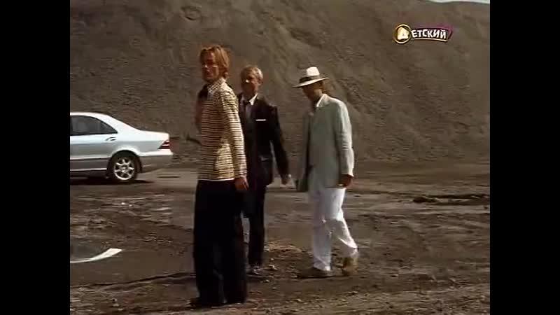 Детективы из табакерки. 3 сезон, 10 серия