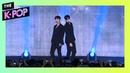 KIM KOOK HEON SONG YU VIN Blurry SUMF K POP Fancam 191006 60P