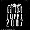 2007 @Sgt. Pepper's Bar | 28.09