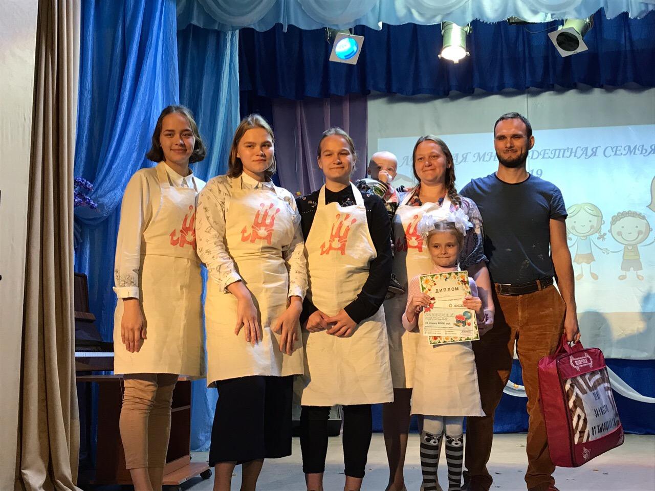 конкурс многодетных семей поздравление вдохе поднимаем