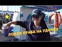 Рыбалка на бычка на Б Днестровской банке 02 10 19