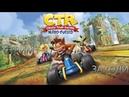 Crash CTR Крэш Гонки СТРИМ PS4