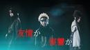 Live spectacle Naruto ~ Akatsuki no shirabe characters visual