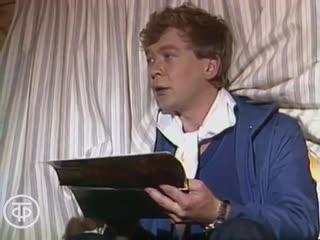 """Детская телепередача """"Будильник""""  """"Три медведя"""" (1984)"""