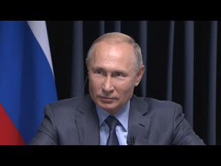 Путин рассказал, в каком случае российские военные покинут Сирию