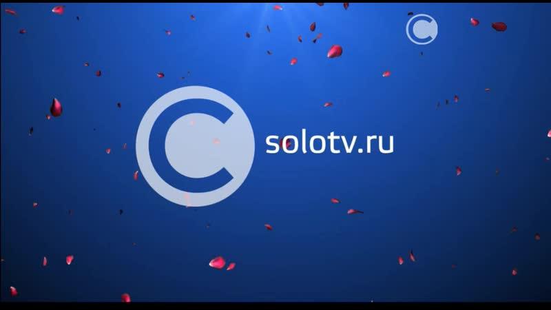 Окончание программы Новостной Блок от Давыдова,заставка и начало мультика Джинглики СОЛО 8.08.2019