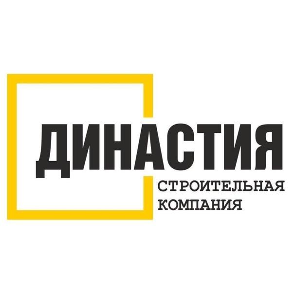 Династия строительная компания официальный сайт учет затрат при создании сайта