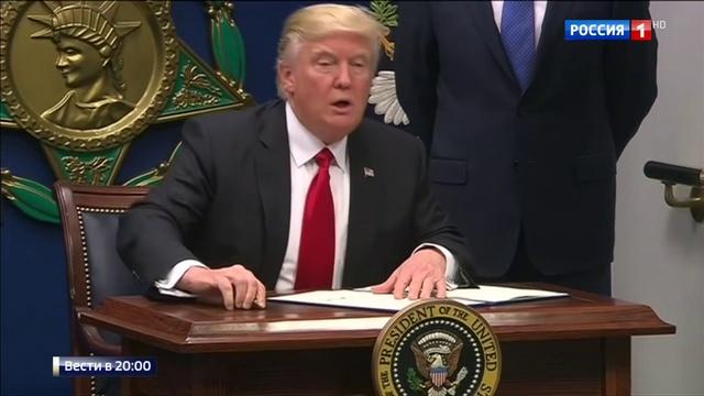 Вести в 20:00 • Трамп ищет предателей: новые скандалы в американской прессе