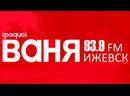 Радио Ваня о дорогах: изменения на перекрестке Ленина и Камбарской