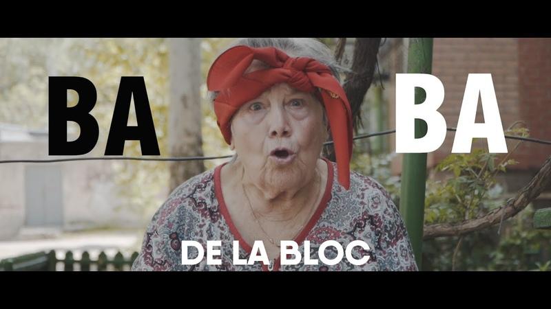 Va Deem cu Magnat Feoctist Baba de la bloc Videoclip Oficial