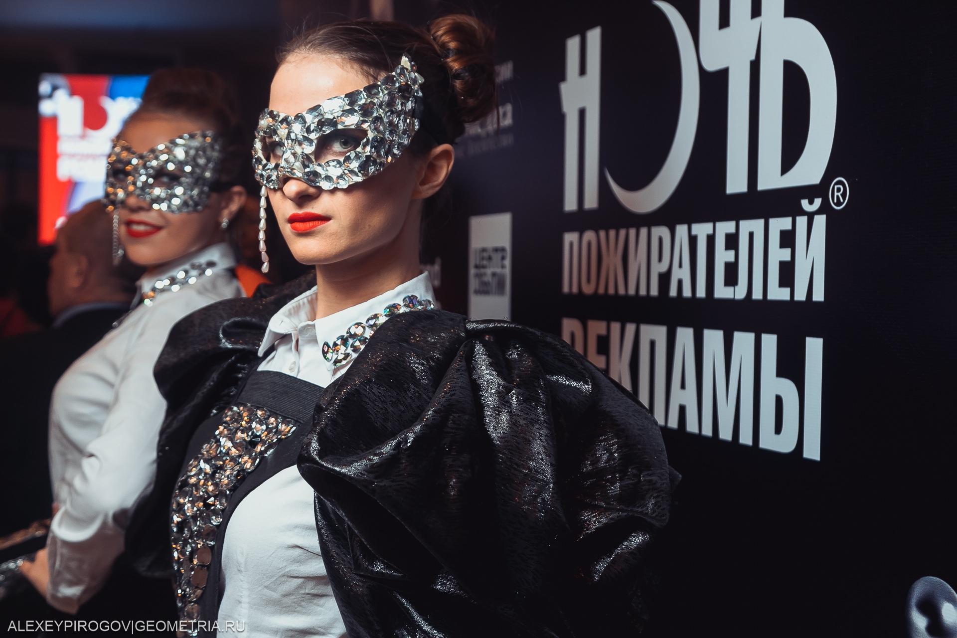 А мы напоминаем, что «Типичный Екатеринбург» разыгрывает два билета на «Ночь пожирателей рекламы»