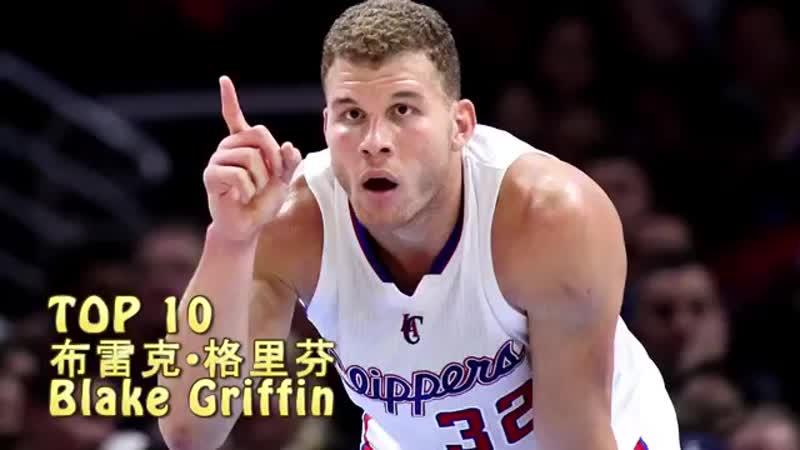 NBA十大最帅灌篮排行榜 TOP 10 NBA Most Handsome Slam Dunk.mp4