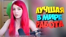 20 МИНУТ СМЕХА ДО СЛЁЗ 2019 ЛУЧШИЕ ПРИКОЛЫ ржака угар ПРИКОЛЮХА 51