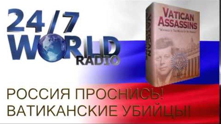Россия проснись! (10) Live 23 февраля 2015
