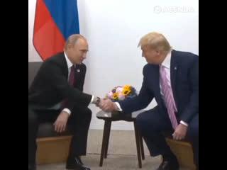Встреча Путина и Трампа в Осаке