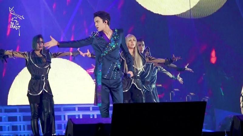 Fancam 我的星星 My Star Жұлдызым 迪玛希Dimash Димаш 05 01 2018 D dynasty Concert@ Fuzhou