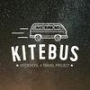 KITEBUS - кайт школа и проект о путешествиях