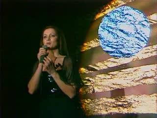 Песня года 82, София Ротару.Вставайте!