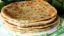 Адыгейские лепёшки с сыром и зеленью ***Adygei cakes with cheese and herbs