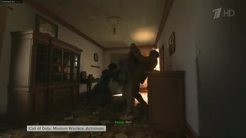 Первый Анал не обошел стороной новую Call of Duty.