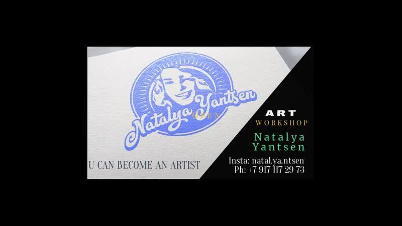 ART WORKSHOP NATALYA Yantsen