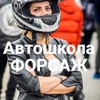 ОльгаКуровская