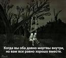 Ангелина Хабарова - Волгоград #7