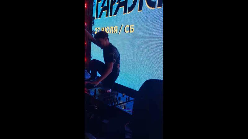 Винзавод live 20 july
